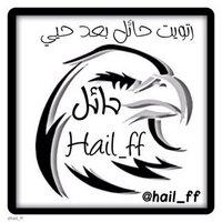 @Hail_FF