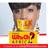AfricanConsumer profile
