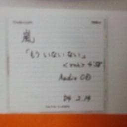 二宮松本 Social Profile