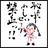 The profile image of GAkinmoza_QMA