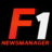 @f1newsmanager