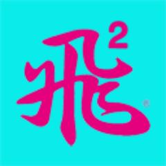 pyung2 Social Profile