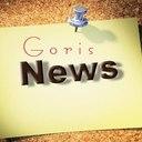 GorisNEWS