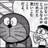 The profile image of bot_meigen_bot