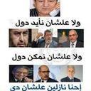 mohammad (@01764498) Twitter