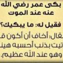 صدقة جارية لجدي   (@000l__) Twitter