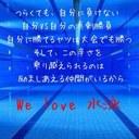 tenchan (@01Swimmer) Twitter