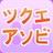 Ai_TRPG