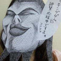 関東の精文館書店をウロウロするY | Social Profile