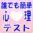 The profile image of naruo8