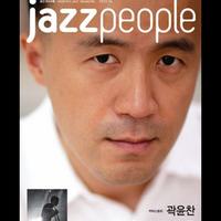 Yoonchan Kwak (곽윤찬) | Social Profile