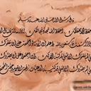 عادل صقر (@01063343151) Twitter