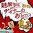 @nazotoki_movie
