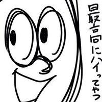 スプラトゥーンプレイヤー ナロ