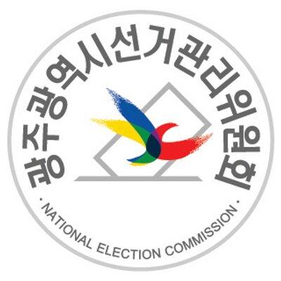 광주광역시선거관리위원회   Social Profile