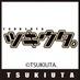 tsukiuta2