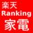 @kaden_ranking2