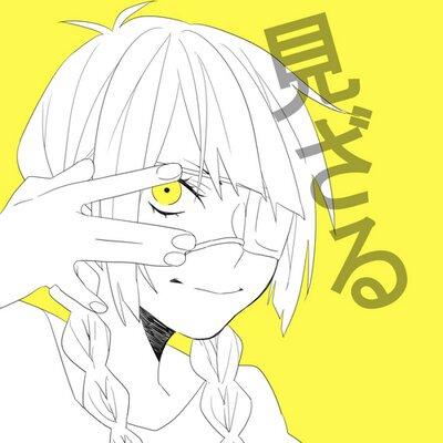 しょこあ@ちま吉厨 | Social Profile