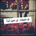 ali (@0019951) Twitter
