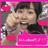 @han_chan_da_Z