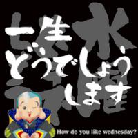 矢神成一 | Social Profile