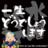 yagami0122