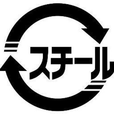 なかじま | Social Profile