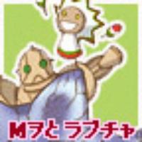 Mヲとラブチャ*MoEE鯖 | Social Profile