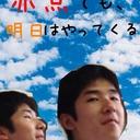 ねむちー (@0016Kuroko) Twitter