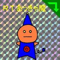 R.T.あっきゃ魔™   Social Profile