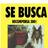 Buscant_a_ONA