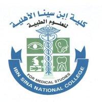 ISNC_Students