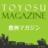 博物館 美術館 デート 東京都現代美術館豊洲マガジン24