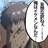 @ore_iketeru_jan
