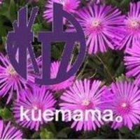kuemama。 | Social Profile