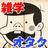 The profile image of nanase012