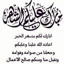 سعد العتيبي (@0011zzmm) Twitter