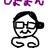 syomaishida