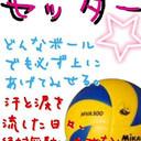 西野 翔 (@01_volleyball) Twitter