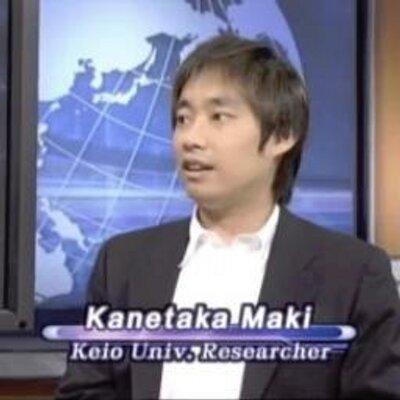 Kanetaka Maki | Social Profile