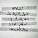 فهد الوهبي  (@01Faheed) Twitter
