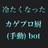 @cold_kp_bot