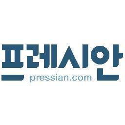 언론 협동조합 프레시안 Social Profile