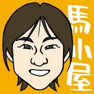 馬小屋店長   Social Profile