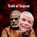 Truth Of Gujarat