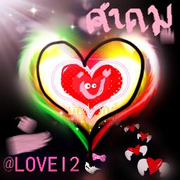 lover Social Profile