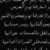 @OmAbdulaziz__