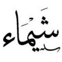 shaimaa | Social Profile