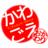 khql_chart4D_B