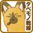 nishimasa3